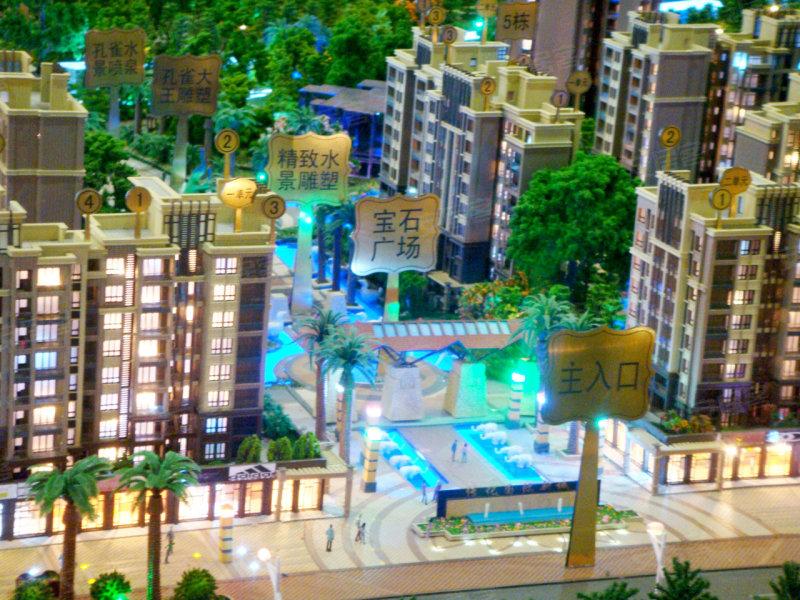 传化国际新城图片,规划图图片,第25张图片 高清图片