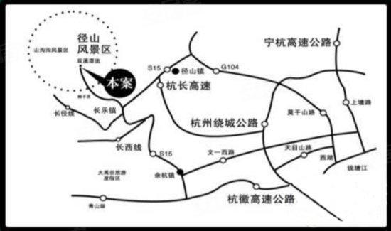 余杭区径山镇_
