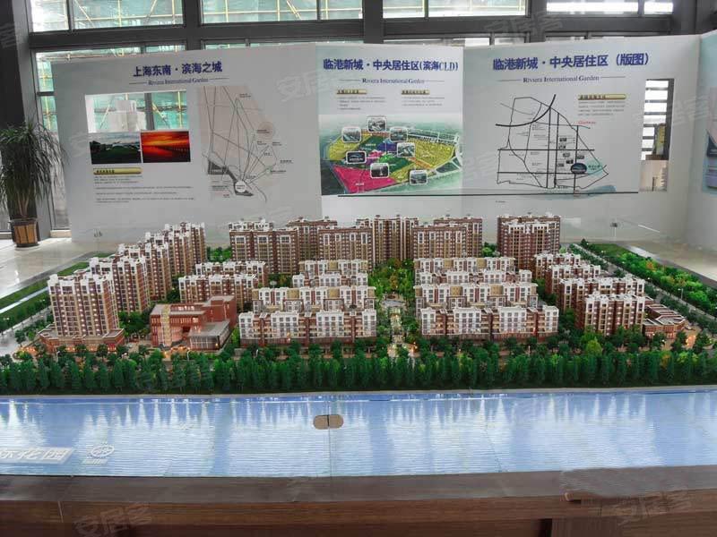 临港海滨国际花园 规划图 高清图片