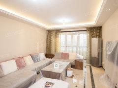 海淀九号,高端社区,装修好,高品质生活的开始南北通透三居室