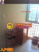 香堤雅湾 1800元 3室2厅2卫 普通装修,家具家电齐全黄
