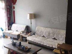 娜奇美华瀚四季花园2室1厅90平米精装修随时看房拎包入住
