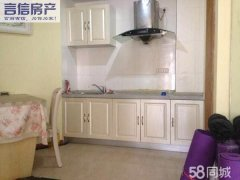 房子干净整洁,一室一厅一卫标准的家居小套房,室内采光很好的