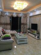 龙光城《豪华装修三房、2000元/月》全新 豪华 家私、家电