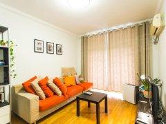 整租,铜锣湾,1室1厅1卫,52平米