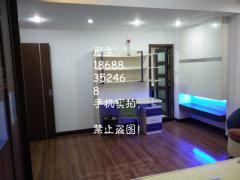业主直租南方雅苑低层三房,家私家电齐,送50M宽带、有线电视