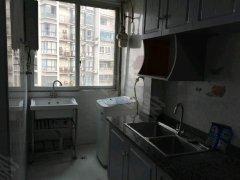 2室2厅1卫1阳台欣怡佳苑1500元/月,家电齐全,拎包入住