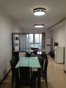 绿地稀缺精美小三室,98平米,干净整洁,3500元,看房方便