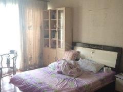 中海康城 两室两厅 家私齐全保养不错 稀缺两房!