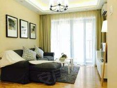 整租,红星西路鲁能新苑,2室2厅2卫,92平米