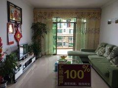 香堤雅湾 2000元 3室2厅2卫 中装,正规好房型出租