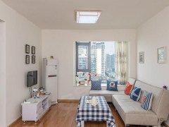 整租,公园东街,1室1厅1卫,45平米
