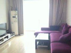 整租,双子大厦,1室1厅1卫,48平米