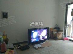 中海康城2房名牌家私电器,拎包入住
