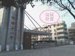 十一中教师楼 3室1厅 90平米 家电齐全,拎包入住(个人)