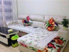 干净卫生一居室  你可以先看后入住