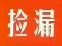 长江路核心地段 中国海关附近 网点出租