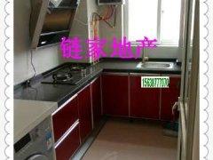 华庭新苑  温馨小公寓  简单家具家电  中装  即租即住