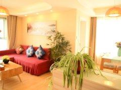 整租,滨河小区,1室1厅1卫,40平米