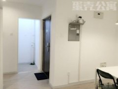(单间出租)蛋壳公寓 80后海归独立设计 环保装修 高品质居