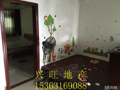 新福花园7楼130平方3房2厅精装修2000元/月