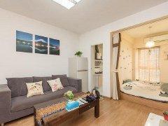 整租,屏风花园,1室1厅1卫,45平米