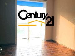 《Century21》(钥匙房)地铁站旁新天第168平办