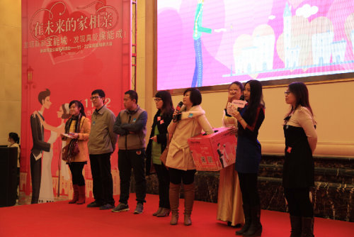 天津外环线东扩规划图