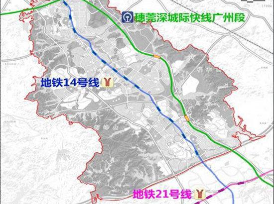 知识城主要交通线路图-地铁知识城线将开建 沿线热盘75平2居总价仅图片