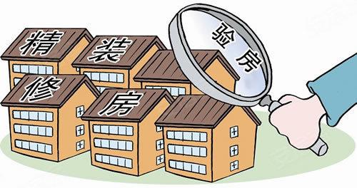 精装修房子验房注意事项如下:   1、房顶高度:用尺在房顶取4